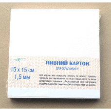 Картон пивной Airfresh  (толщ.1,50 мм, 15х15см, 10шт)
