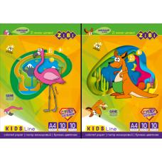 Бумага цветная (супер цвета), А4, 10 л.-10 цв., 115 гм2, KIDS Line