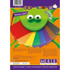 Бумага цветная, А4, 8 л.-8 цв., 45 гм2, SMART Line