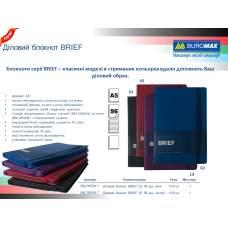 Блокнот деловой BRIEF, L2U, А5, 96 л., линия, красный, иск.кожа