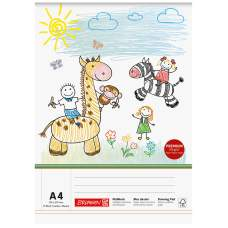 Альбом для рисования А4 75 лист. 100 г/м2