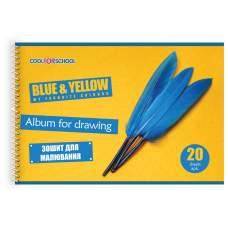 Альбом для рисования на пружине, 20 листов
