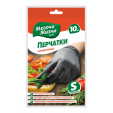 Перчатки нитриловые S 10шт Мелочи Жизни 9567 CD