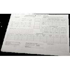 Бланк путевой лист грузового автомобиля (Ф2, А4, газ, 50№)