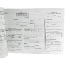 Бланк путевой лист автобуса (газ, 100№)