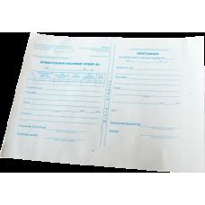 Бланк приходных кассовых ордеров КО-1 (А5, офсет, 100 шт)