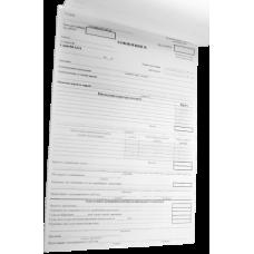 Бланк квитанция ПО-Р1 (А4, офс, 75№3экз)