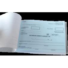 Бланк квитанция ПО-Д2 (А6, самокоп,  50№х2экз)