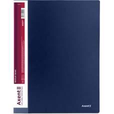 Дисплей-книга Axent 1020-02-A, А4, 20 файлов, синяя