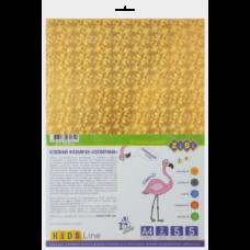 Фоамиран голографический самоклеящийся, А4, 5 листов - 5 цветов, 2мм, KIDS Line