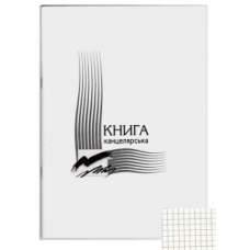 Книга А4 газетная 96л клетка канцелярская КК-96