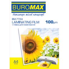 Пленка для ламинирования, 100 мкм, A4 (216x303 мм), глянцевая, по 100 шт.в упаковке