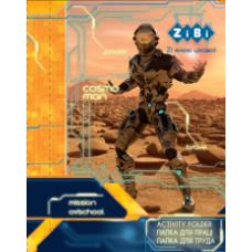Папка для труда COSMO STAR, картонная, на резинке А4+ (300х212х28мм), KIDS Line