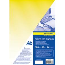 Обложка для переплета, А4, пластик 180 мкм, желтая, по 50 шт. в упаковке