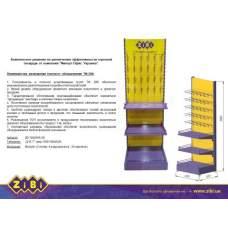 Стакан для письменных принадлежностей KAVDRIK, фиолетовый, KIDS Line