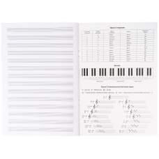 Тетрадь для нот Kite Studio Pets SP21-404, A4, 20 листов