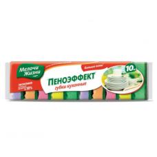 /Губки кухонные 10шт, МЖ /6475 CD