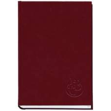 Книга алфавитная, А5, 112 листов, бордо