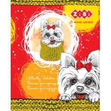 Папка для труда LOVELY DOG, картонная, на резинке А4+ (300х212х28мм), KIDS Line