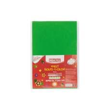 Фетр листовой (полиэстер) на клейкой основе, 20х30см, 180г/м2, зеленый